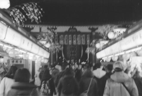 Kaminarimon Sensouji